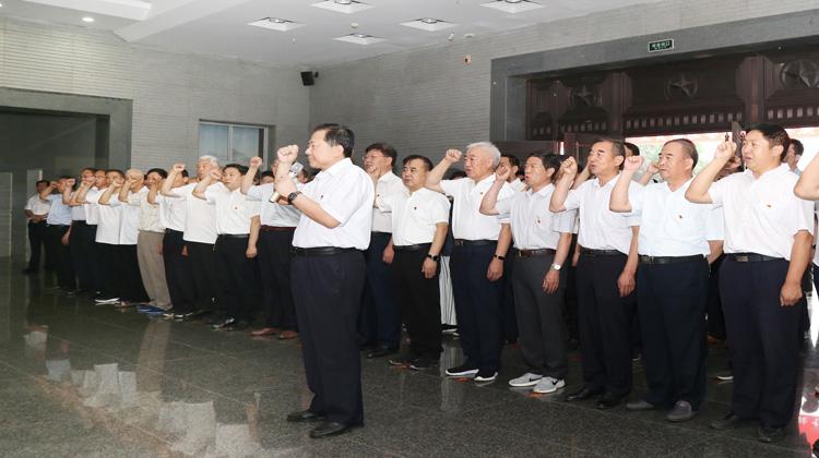 河北省乡村振兴局党员干部走进阜平城南庄开展主题党日活动